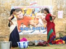 https://tamil.filmibeat.com/img/2015/03/15-1426403774-kangaroo6667.jpg