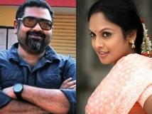 http://tamil.filmibeat.com/img/2015/04/04-1428140392-jyothirmayi-weds-amal-neerad35-600.jpg