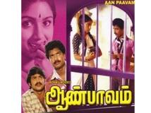 http://tamil.filmibeat.com/img/2015/04/18-1429331174-aan-paavam-tamil-movie-600.jpg
