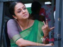 https://tamil.filmibeat.com/img/2015/05/15-1431673643-jyothika45667.jpg