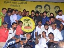 http://tamil.filmibeat.com/img/2015/10/10-1444467948-vannarapettaidsfsf-600.jpg
