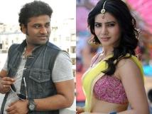 http://tamil.filmibeat.com/img/2016/01/10-1452405569-dsp-samantha23.jpg