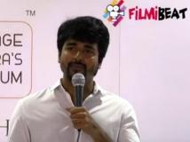 http://tamil.filmibeat.com/img/2016/08/sivakarthike-22-1471847070.jpg