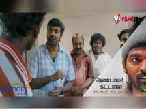 https://tamil.filmibeat.com/img/2016/09/andavan-kattalai45-25-1474780874.jpg