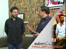 https://tamil.filmibeat.com/img/2016/09/kallattam-27-1474963338.jpg