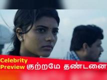 https://tamil.filmibeat.com/img/2016/09/kutramae-thandanai-08-1473307016.jpg