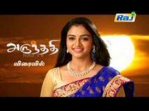 http://tamil.filmibeat.com/img/2016/10/arudhati-0121-600-13-1476355284.jpg