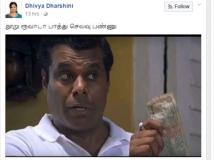 http://tamil.filmibeat.com/img/2016/11/fbpostt--t66600-09-1478677656.jpg