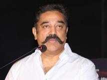 https://tamil.filmibeat.com/img/2017/02/kamal56678-23-1487847542.jpg