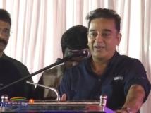 https://tamil.filmibeat.com/img/2017/04/kamal-16-1492329740.jpg