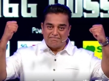https://tamil.filmibeat.com/img/2017/09/kamal2-30-1506793876.jpg
