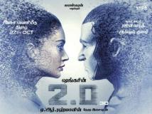 https://tamil.filmibeat.com/img/2017/11/2-o-audiolaunch767-13-1510560985.jpg