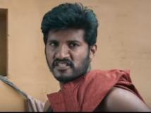 http://tamil.filmibeat.com/img/2018/01/padaiveeran3456-1517290524.jpg