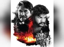 http://tamil.filmibeat.com/img/2018/02/21-1505987876-padaiveeran2-1517841139.jpg