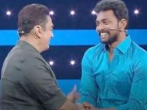 https://tamil.filmibeat.com/img/2018/02/bigg-boss-tamil-kamal-bharani-87-1519286101.jpg