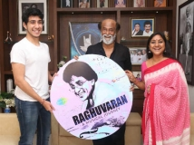 https://tamil.filmibeat.com/img/2018/02/raguvaransons-1517460783.jpg