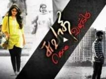 http://tamil.filmibeat.com/img/2018/05/swathi-kolai-vlakku-tam-45-1526917938.jpg