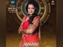 http://tamil.filmibeat.com/img/2018/06/1-1529554832.jpg