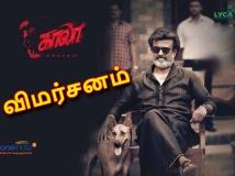 http://tamil.filmibeat.com/img/2018/06/kaala-plain1-1528359045.jpg
