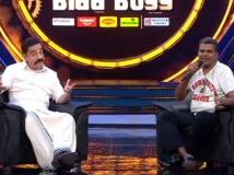 http://tamil.filmibeat.com/img/2018/08/biggboss054889-15322564191-1534146662.jpg