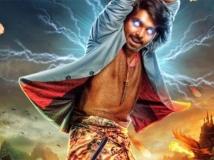 https://tamil.filmibeat.com/img/2018/09/gv-prakash-movie-about-adhik-ravichandran-1537446921.jpg