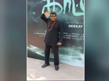 http://tamil.filmibeat.com/img/2018/09/ponnambalamkateri-1536128177.jpg