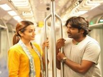 http://tamil.filmibeat.com/img/2019/03/96f-153-1553063082.jpg