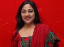 http://tamil.filmibeat.com/img/2019/03/rohini1-1534328309-1552479075.jpg
