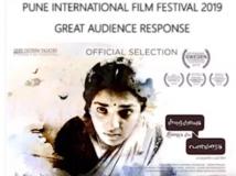 http://tamil.filmibeat.com/img/2019/03/sivaranjaniyuminnumsilapenkalum3434-1552900200.jpg
