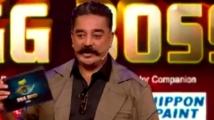 https://tamil.filmibeat.com/img/2019/07/kamal22323-1562489926.jpg