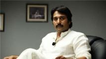 http://tamil.filmibeat.com/img/2019/08/131643301149436-1565191094.jpg