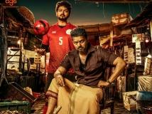 http://tamil.filmibeat.com/img/2019/08/bigil4334-1566906978.jpg