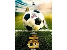 http://tamil.filmibeat.com/img/2019/09/ikk32434-1569241843.jpg