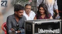 https://tamil.filmibeat.com/img/2019/12/pacharstam-1576910450.jpg