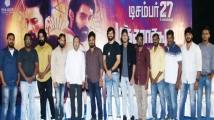 https://tamil.filmibeat.com/img/2019/12/pancharaksh4-1577000837.jpg