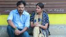 http://tamil.filmibeat.com/img/2019/12/para3-1576497729.jpg