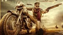 https://tamil.filmibeat.com/img/2020/01/avanesrimannarayana36-1577948789.jpg