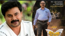 http://tamil.filmibeat.com/img/2020/01/dileep-1577948176.jpg