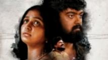 https://tamil.filmibeat.com/img/2020/02/kanni-maadam--1582542893.jpg