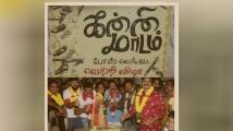 https://tamil.filmibeat.com/img/2020/02/kannimaadam12-132-1582543869.jpg