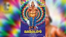http://tamil.filmibeat.com/img/2020/02/yogi-1580708165.jpg