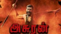 http://tamil.filmibeat.com/img/2020/03/asuran01-1585052812.jpg