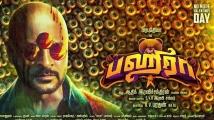 https://tamil.filmibeat.com/img/2020/03/bhagheera-prabhudheva-1585546282.jpg
