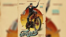 https://tamil.filmibeat.com/img/2020/03/biskoth-fist-look-1583329272.jpg