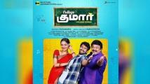 https://tamil.filmibeat.com/img/2020/03/college-kumar3-1583563945.jpg