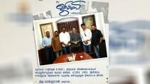 https://tamil.filmibeat.com/img/2020/03/gypsy-kamal3-1583763095.jpg