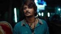 http://tamil.filmibeat.com/img/2020/03/gypsy-movie2--1583496607.jpg