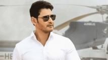 https://tamil.filmibeat.com/img/2020/03/maheshbabu-1583301147.jpg