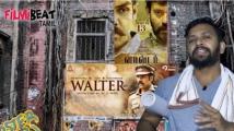 https://tamil.filmibeat.com/img/2020/03/review56-1584105951.jpg