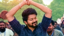 http://tamil.filmibeat.com/img/2020/03/vaathicoming-1584258786.jpg
